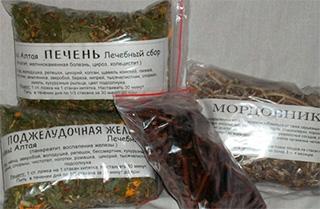 Лечебный сбор целебных трав