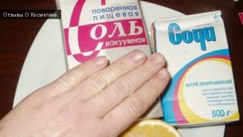 Содовые ванны для рук, отличный способ лечения герпеса