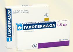 Галоперидол для лечения шизофрении