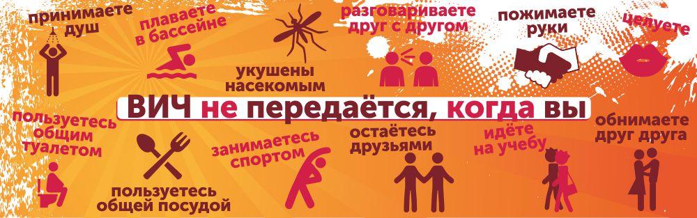 какими народными средствами избавиться от паразитов