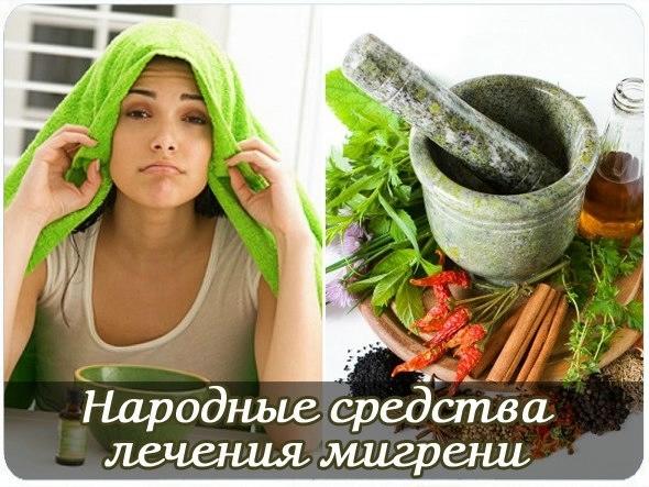 аллергия на квашеную капусту