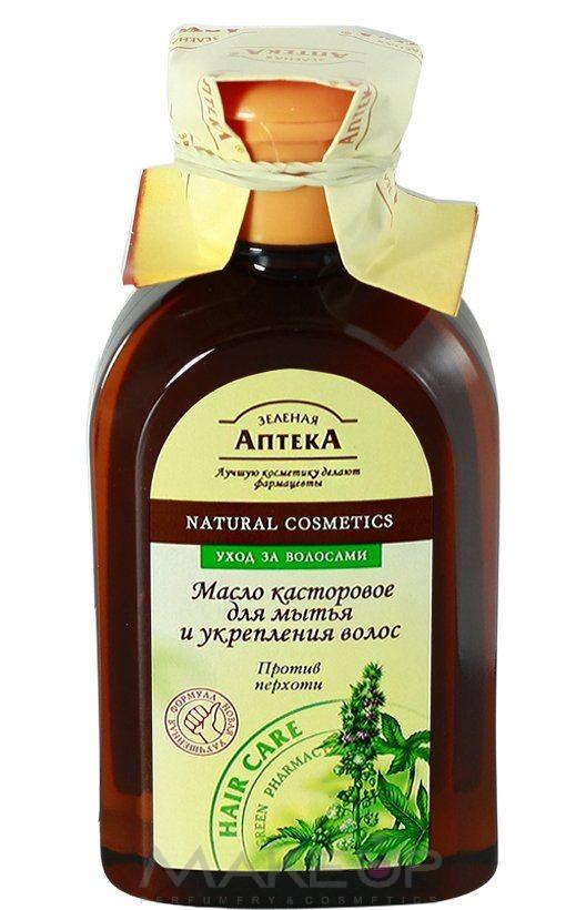 Аптечное масло для волос