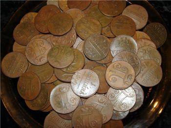 Медные монеты
