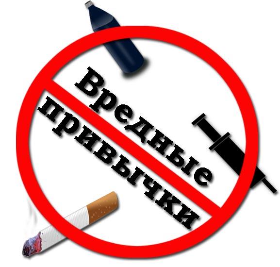 Как бросить курить читать книгу онлайн бесплатно