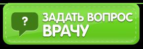 Чубейко Вера Олеговна