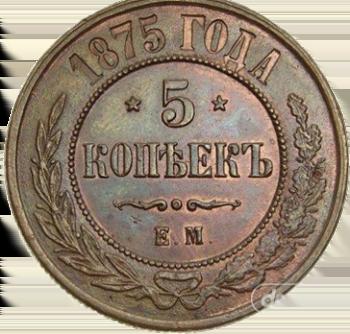 Медная монета