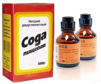 Пищевая сода и 5-6 капель йода